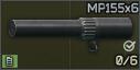 МP-155 6-round magazine extension