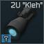 Zenit Klesch-2U tactical flashlight