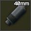 40毫米VOG-25