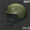 Casque 6B47 Ratnik-BSh