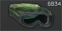 6B34防破片护目镜