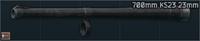 700mm barrel for KS-23 23x75mm