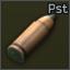9x19毫米 Pst gzh