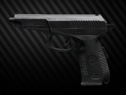 """谢尔久科夫 SR1MP 9x21 """"斑蝰蛇"""" 半自动手枪"""