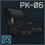 Belomo PK-06 Reflexvisier