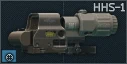 Eotech HHS-1瞄具 Tan