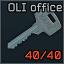 OLI管理员办公室钥匙