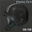 Maska 1Sсh头盔(Killa)