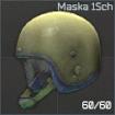 Maska 1Sch头盔