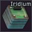 Военный тепловизионный модуль Иридиум