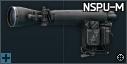 NSPU-M夜视瞄准镜