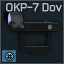 OKP-7 reflex sight (Dovetail)