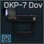 OKP-7反射式瞄具