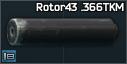 Rotor 43 .366TKM muzzle brake