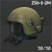 ZSh-1-2M头盔