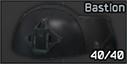 Дополнительное бронирование для шлема Bastion