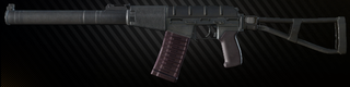 AS VAL 9x39 suppressed assault rifle