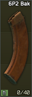 Bakelite 7.62x39 magazine for AK and compatibles, 40-round capacity