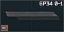 AK-74M dust cover (6P34 0-1)