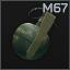 M67手榴弹