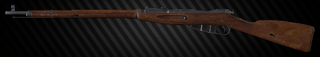 Mosin 7.62x54R bolt-action infantry rifle