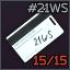 Object #21WS keycard