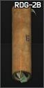 RDG-2B烟雾弹