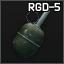 RGD-5手榴弹