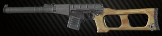 "VSS ""绞丝机"" 特种狙击步枪"