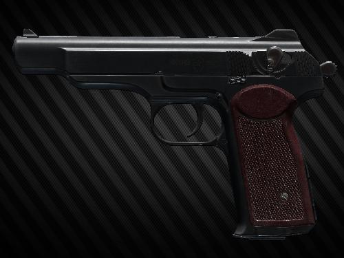 Stechkin Automata pisztoly 9x18PM