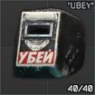 """Tagilla's welding mask """"UBEY"""""""