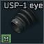 Protector ocular para la óptica NPZ USP-1 x4