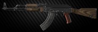 Vepr AKM / VPO-209 .366TKM 卡宾枪
