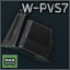 Wilcox PVS-7接口